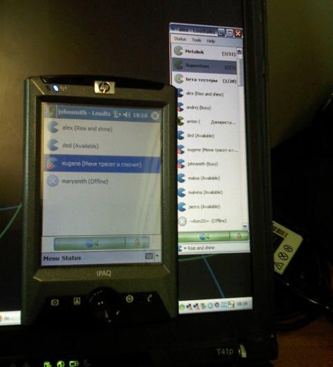 Loudtalks on Windows Mobile 2003 next to Windows XP